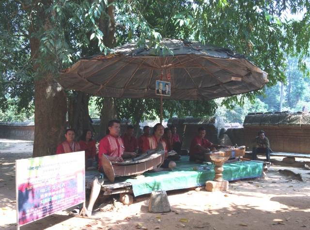 Banteay Band