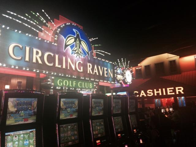 Coeur d'ALene Casino